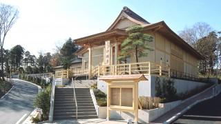 浄願寺外観